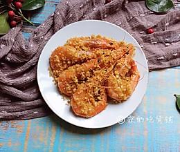 #精品菜谱挑战赛#避风塘炒虾的做法