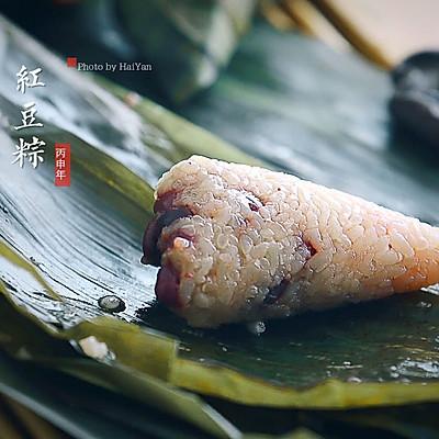 红豆花生粽