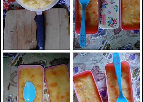 土豆蘿蔔泥的做法
