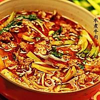水煮牛肉 (正宗川味家常)的做法图解19