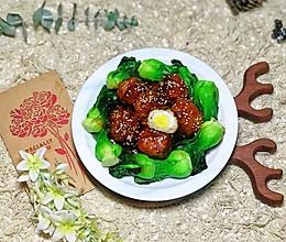 #新年开运菜,好事自然来#加薪四喜丸子的做法