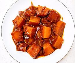 #下饭红烧菜#红烧南瓜的做法