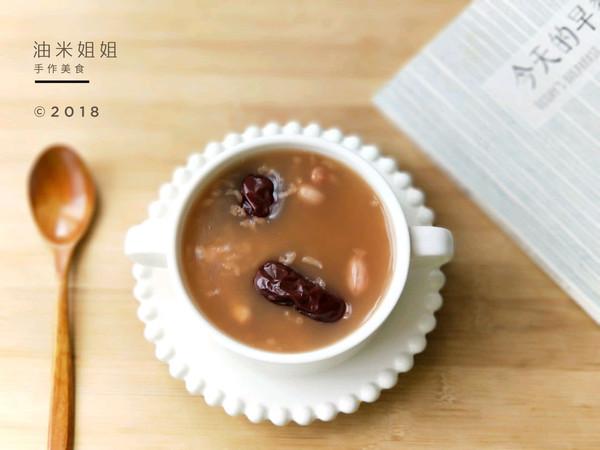"""一周早餐好粥到之红枣花生养颜粥#在""""家""""打造ins风美食#的做法"""