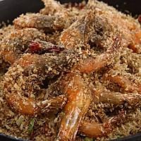 【变厨神】避风塘炒虾的做法图解7