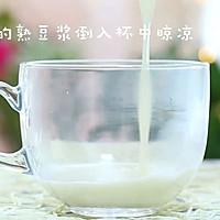 宝宝辅食食谱  豆浆鸡蛋布丁的做法图解5