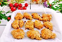 低卡轻食,香酥无油【薯片鸡米花】的做法