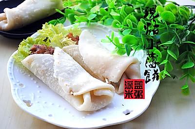 现烙小薄饼/烙饼(基础小饼饼)