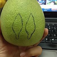 柚子龙猫的做法图解3