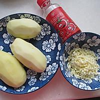 番茄土豆奶酪球的做法图解1