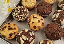 直接搅拌就可以做的巧克力麦芬蛋糕 零失败 简单易做的做法