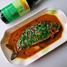 #以美食的名义说爱她#红烧鲫鱼酿肉