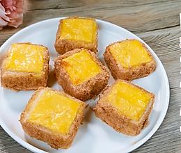 #助力高考营养餐# 肉松芝士小方,有营养的快手早餐的做法