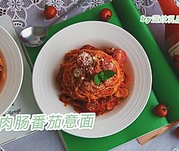 猪肉肠番茄意面#厨房有维达洁净超省心#的做法