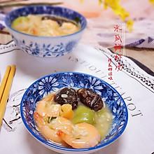 鲜虾水瓜汤