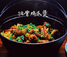排骨鸡爪煲—没有螃蟹的肉蟹煲的做法