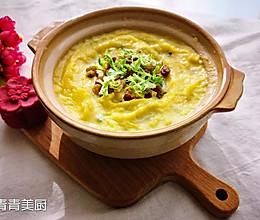 奶香南瓜羹 - 营养美味还能美容瘦身的早餐的做法