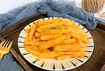 媲美饭店的蛋黄焗南瓜,外酥里糯的做法