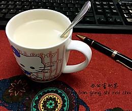 办公室奶茶的做法