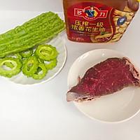 #多力金牌大厨带回家#金牌豉汁凉瓜炒牛肉的做法图解1