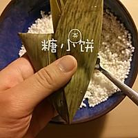 【椰浆班兰西米粽】水晶粽子的做法图解6