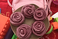 紫薯玫瑰花牛奶甜馒头的做法