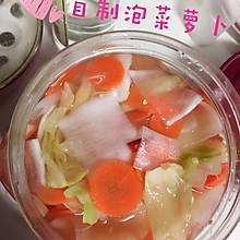 自制泡菜萝卜