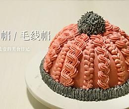 圣诞特辑03 | 毛线帽蛋糕/圣诞帽蛋糕的做法