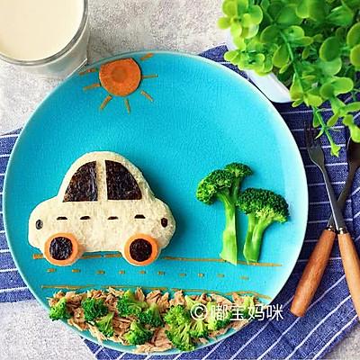 童趣早餐-小汽车三明治