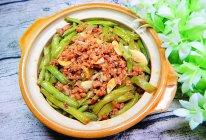 肉末砂锅豆角的做法