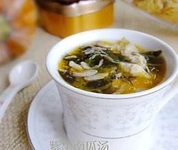 紫菜虾皮南瓜汤的做法