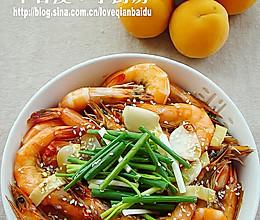 清蒸虾的做法