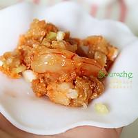 水晶虾饺的做法图解7