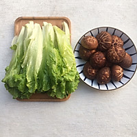 蠔油鮮蘑菇生菜的做法圖解2