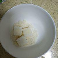椰蓉牛奶小方的做法图解8
