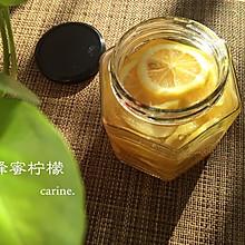 蜂蜜柠檬茶—皮肤白嫩嫩