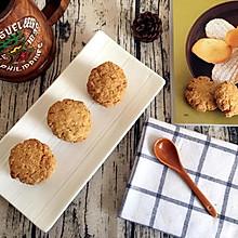 香酥脆燕麦饼干【改版燕麦饼干】