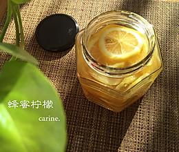 蜂蜜柠檬茶—皮肤白嫩嫩的做法