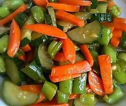 三色素菜的做法