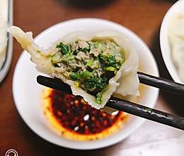 羊肉香菜饺子的做法