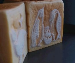 让吐司更有趣,3D立体浮雕吐司原来这样做!!!的做法