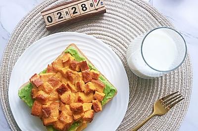 营养快手早餐:牛油果夹心吐司