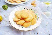 #童年不同样,美食有花样#蛋黄小饼干的做法
