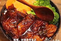 黑椒鸡腿饭,鲜嫩多汁的做法