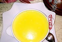 —时蔬玉米浓汤#夏日时光#的做法