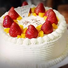 戚风蛋糕,简单,超易成功。加奶油美丽的生日蛋糕就大功告成咯