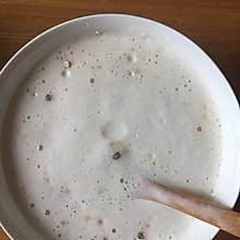 香蕉牛奶蛋白饮