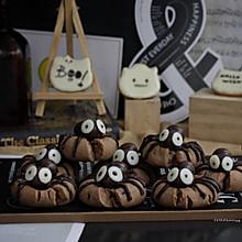万圣节可爱的整蛊——巧克力蜘蛛饼干