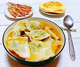 #太太乐鲜鸡汁玩转健康快手菜#三鲜馄饨的做法