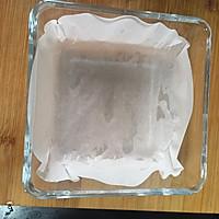 减肥减脂餐紫薯发糕#一汽呵成的做法图解9