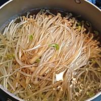 水煮牛肉 (正宗川味家常)的做法图解6